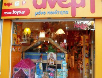 Store Ampelokipoi
